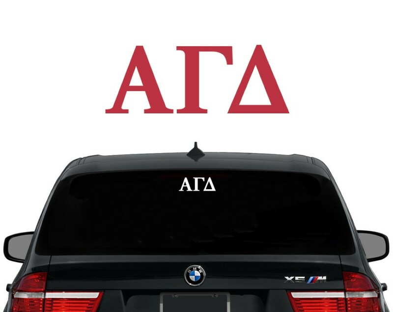 Alpha Gamma Delta Letters Decal