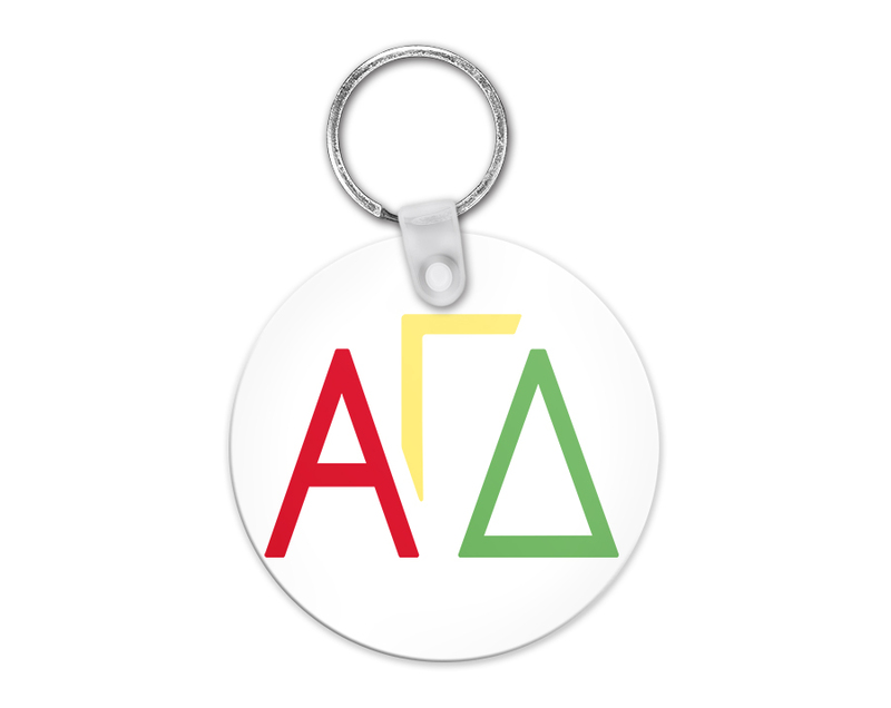 Alpha Gamma Delta Letters Key Chain