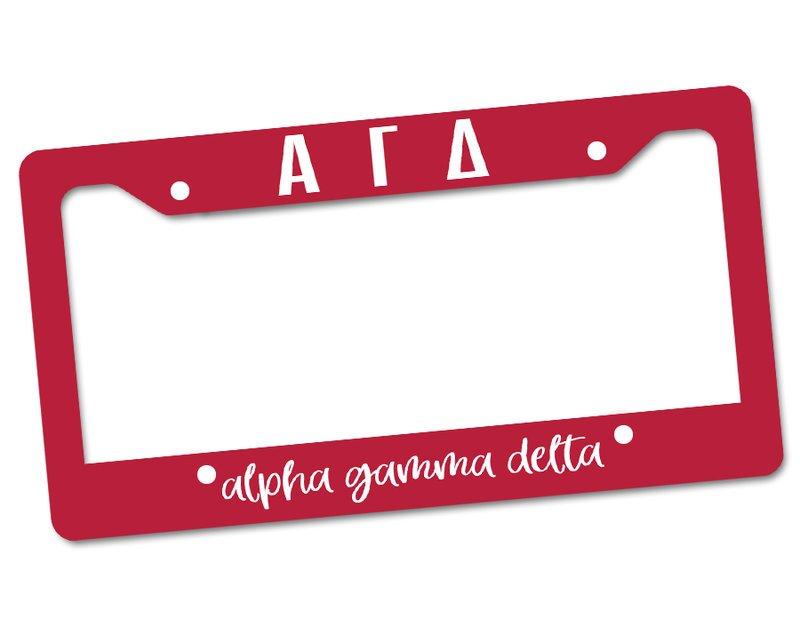 Alpha Gamma Delta License Plate Frame