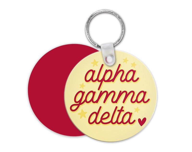 Alpha Gamma Delta Star Key Chain