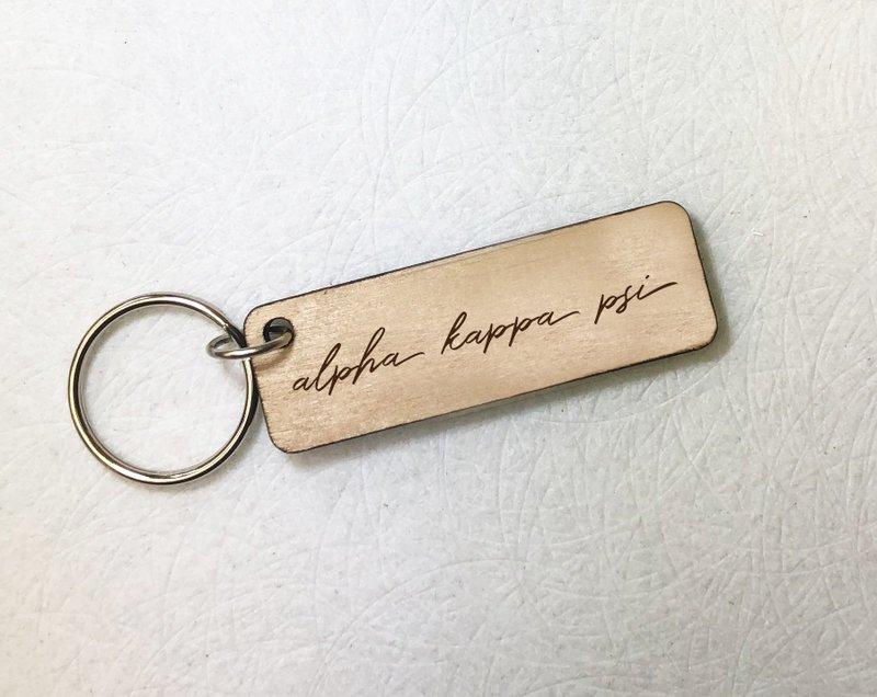 Alpha Kappa Psi Rectangle Script Keychain