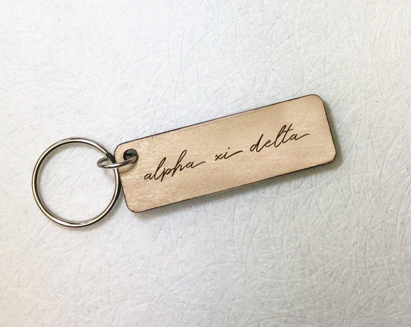Alpha Xi Delta Rectangle Script Keychain
