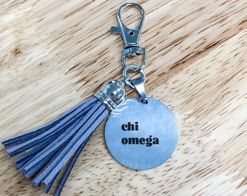 Chi Omega Stainless Tassel Keychain