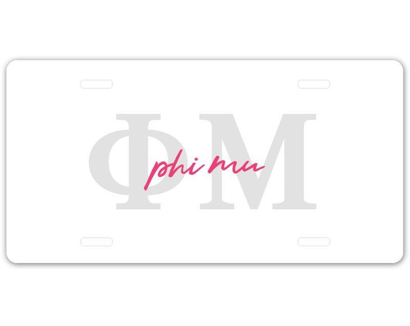 Phi Mu Letter Script License Plate