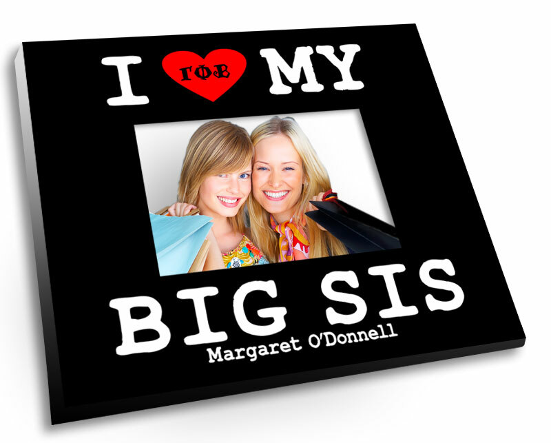 I Love My Big Sis Picture Frame