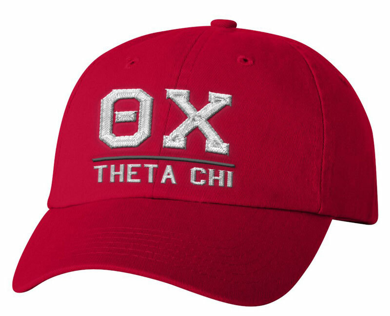 Old School Greek Letter Hat