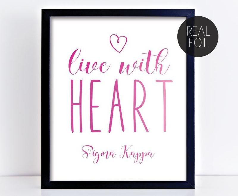 Sigma Kappa Motto Foil Print