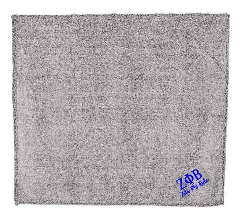 Zeta Phi Beta Sherpa Blanket