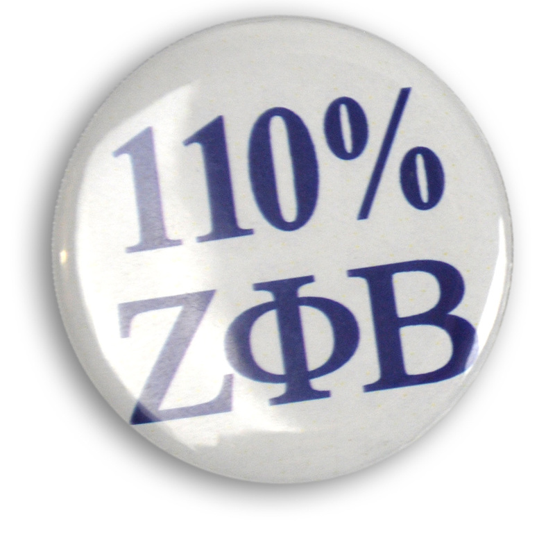 110% Sorority Buttons