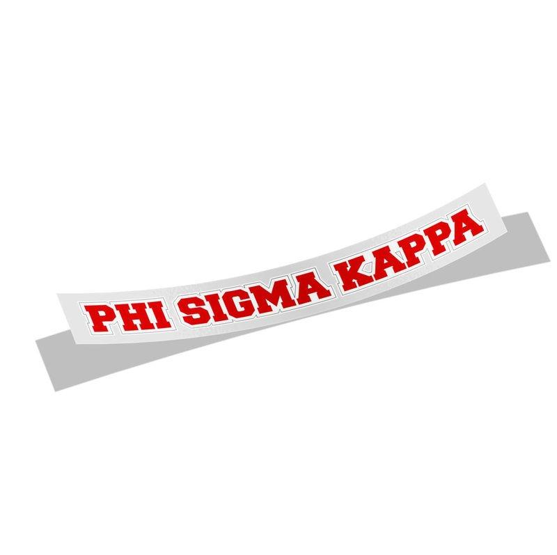 Phi Sigma Kappa Long Window Sticker