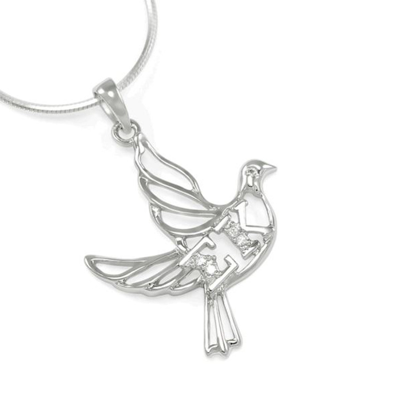 Sigma Kappa Sterling Silver Dove Pendant with Greek Letters