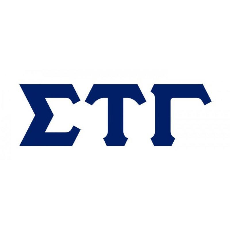 Sigma Tau Gamma Big Greek Letter Window Sticker Decal