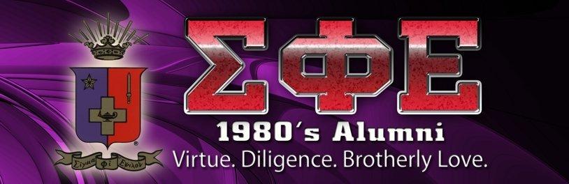 Sigma Phi Epsilon Vinyl Banner