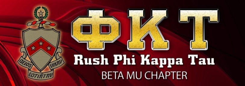 Phi Kappa Tau Vinyl Banner