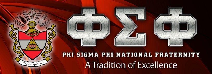 Phi Sigma Phi Vinyl Banner