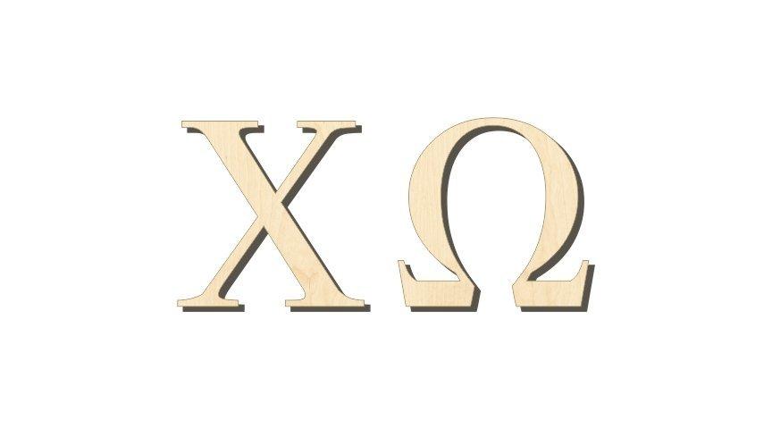 Chi Omega Big Wooden Greek Letters