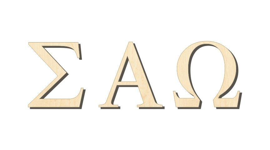 Sigma Alpha Omega Big Wooden Greek Letters