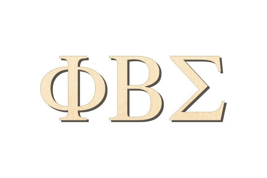 Phi Beta Sigma Big Wooden Greek Letters