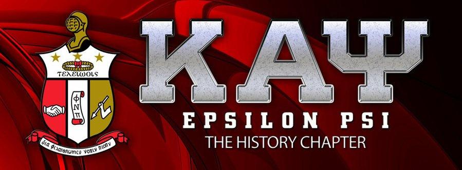 Kappa Alpha Psi Vinyl Banner