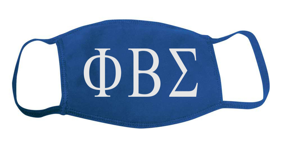 Phi Beta Sigma Face Masks