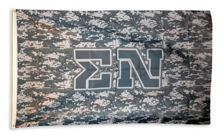 Fraternity Camouflage Flags