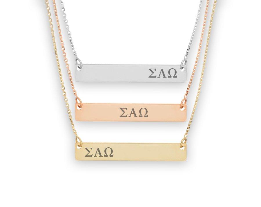 Sigma Alpha Omega Letters Bar Necklace