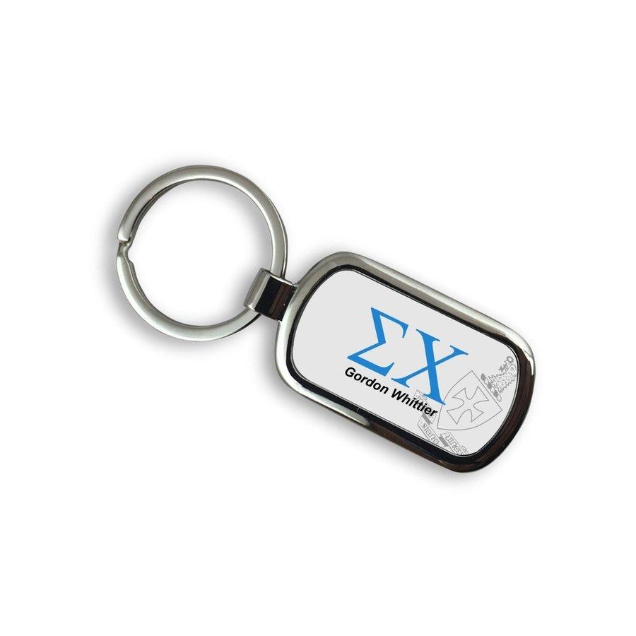 Fraternity Chrome Crest - Shield Keychain