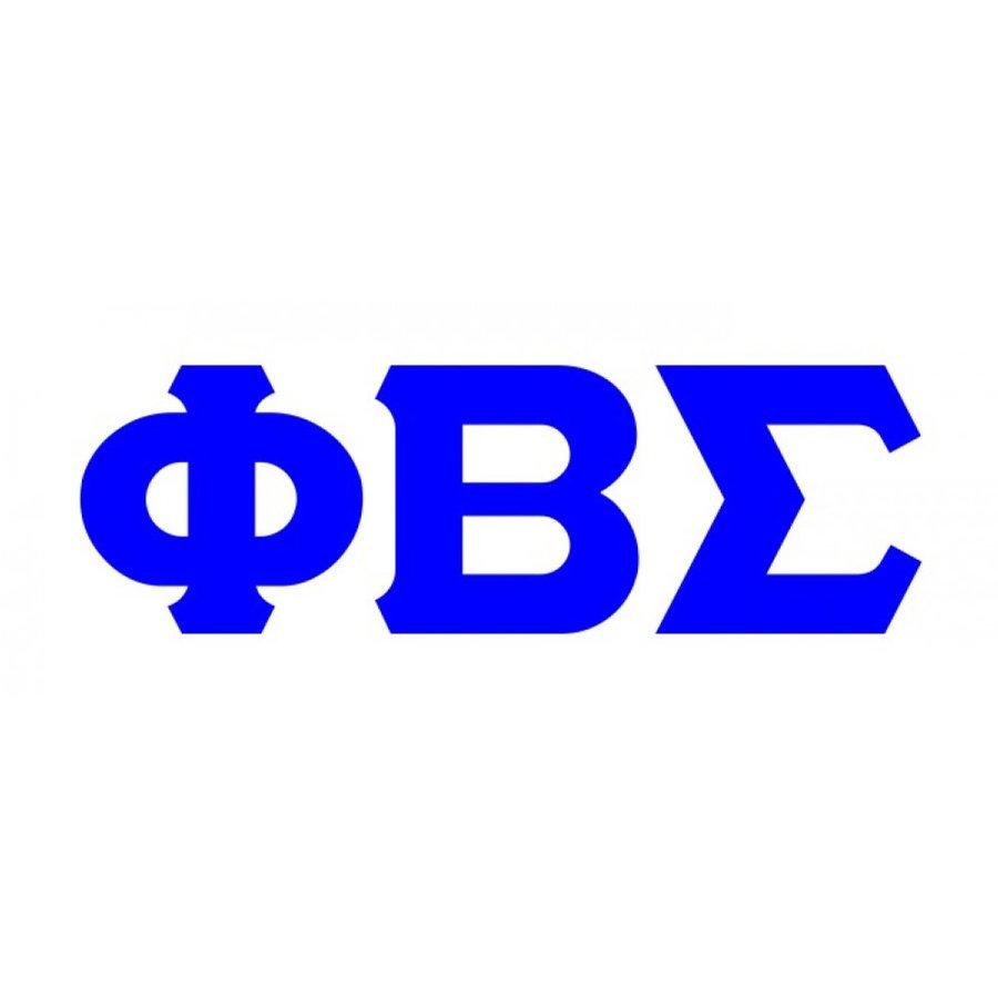Phi Beta Sigma Big Greek Letter Window Sticker Decal