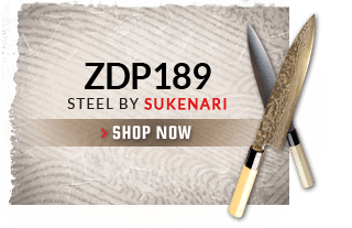 Sukenari ZDP189 Damascus Gyuto 240mm Bog Oak