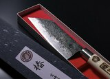 Bunka Knives