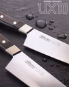 Misono Knives