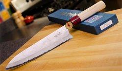 Masakage Yuki Knives