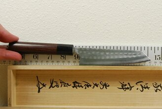 Anryu Blue #2 Hammered Ko Bunka 130mm