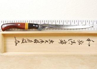 Daovua Leaf Spring Fillet 180mm
