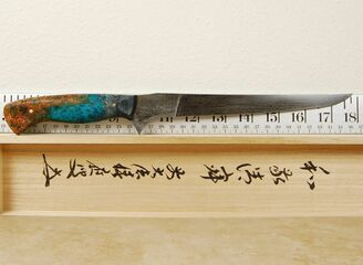 Doberman Forge 52100 Fillet Knife 185mm