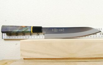 Gihei HAP40 Gyuto 210mm Custom