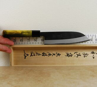 Gihei White #2 Santoku 165mm Custom
