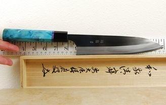 Gihei ZDP189 Gyuto 210mm Custom