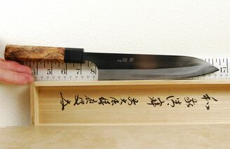 Gihei ZDP189 Gyuto 210mm Custom