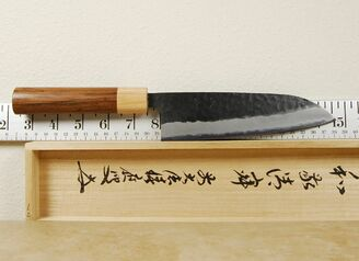 Harukaze AS Hammered Santoku 170mm Special!