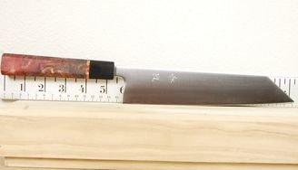 Harukaze AS Wa Kiritsuke 210mm Custom