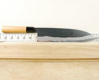 Hinokuni Shirogami #1 Santoku 240mm