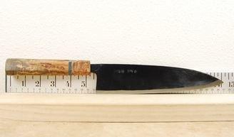 Ishikawa White #2 Gyuto 210mm