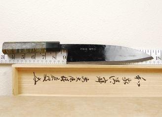 Ishikawa White #2 Black Gyuto 210mm Custom