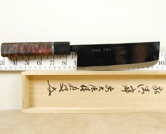 Ishikawa White #2 Black Nakiri 165mm
