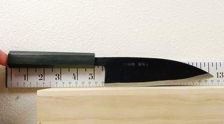 Ishikawa White #2 Funayuki 165mm