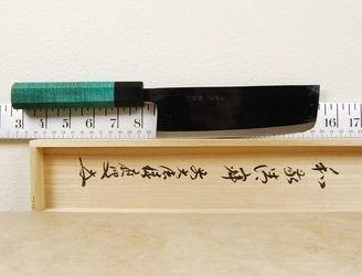 Ishikawa White #2 Kurouchi Nakiri 165mm
