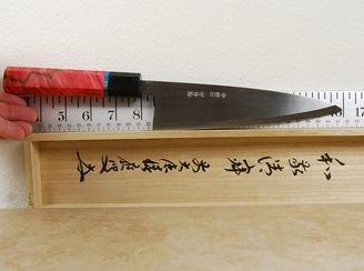 Ishikawa White #2  Large Honesuki 190mm