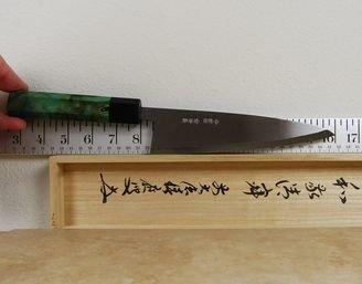 Ishikawa White #2 Large Honesuki 190mm Custom