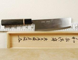 Ishikawa White #2 Nakiri 165mm Custom